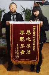 青州市新旺采暖设备厂