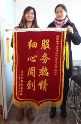 青州金聚轩画廊
