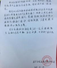 青州市恒善畜牧设备有限公司