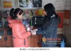 山东兆通网络科技有限公司走访慰问贫困家庭