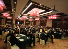 山东兆通网络科技有限公司举行2016年节后开工培训会