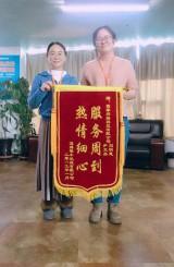 淄博银丰机械有限公司赠送锦旗一面