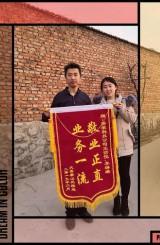 天香泰山花椒鸡