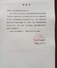 青州市华峰塑料厂