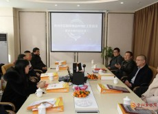 青州市互联网协会2019年工作会议成功召开
