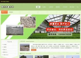 青州市宏鑫水泥制品厂