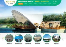 临朐昊金顺膜结构工程有限公司